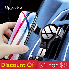 Oppselve Car Mount Qi Wireless Charger For iPhone XS Max X XR 8 Fast Wireless Charging Car Phone Holder For Samsung Note 9 S9 S8 car phone holder auto mount qi wireless fast charger charging automatic infrared sensor for iphone x 8 plus samsung s9 s8 note 8
