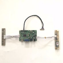 RTD2668 uniwersalny HDMI VGA Audio kontroler LCD deska do 15 cal 1024x768 HT150X02 2 CCFL LVDS monitora dla Raspberry pi(China)