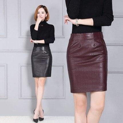 New Leather Wrap Hip Skirt Sheepskin Leather Skirt