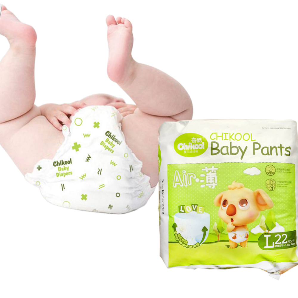 Comfort Fit Model L 22PCS/pack LABS Pants for Girls Boys 20-30ib Baby Nappies Disposable Diapers Changing for Single Use