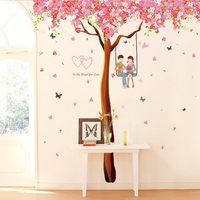 [Fundecor] דובדבן רומנטי גדול עץ מדבקות קיר בית קישוט חדר שינה חדרי מגורים זוג ילדי ציורי אמנות מדבקות ויניל diy