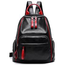 Женский рюкзак, модный школьный рюкзак из искусственной кожи для отдыха для подростков, большой дизайнерский рюкзак, Студенческая сумка для путешествий для девочек
