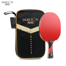 HUIESON 6 Star Table Tennis Racket Wenge Wood & Carbon Fiber Blade  Sticky Pimples in Rubber Super Powerful Ping Pong Racket Bat