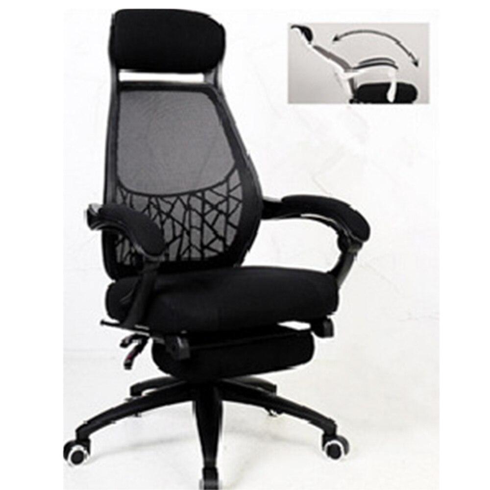 Home Computer Chair High Quality Do Public Network Cloth Chair Customized Screen Cloth European Computer Plastic Sponge Chair disposable cloth computer chair home chair