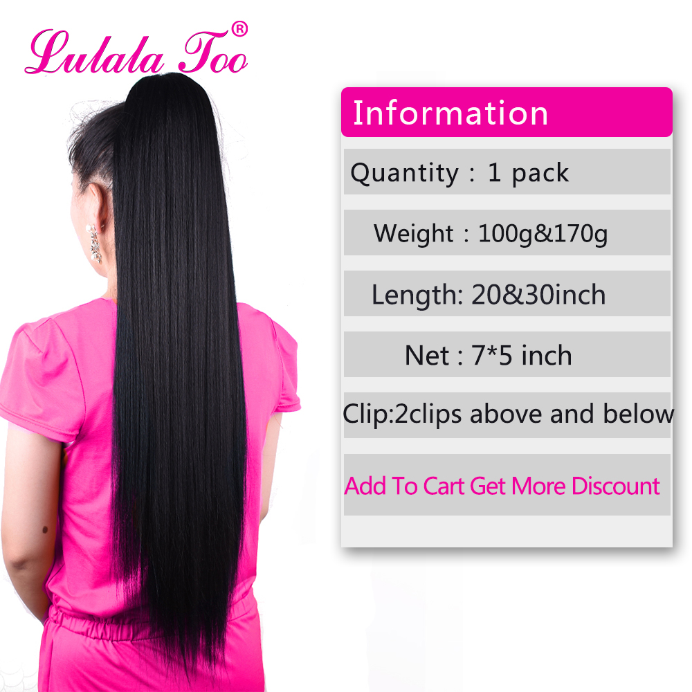 75cm 30 quot Super Long Yaki Straight Drawstring Ponytail Wig False Hairpiece Pony Tail Synthetic Clip in Hair Extensions in Synthetic Ponytails from Hair Extensions amp Wigs