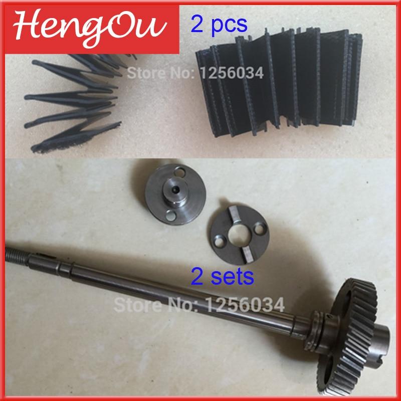 2 pieces SM 52 bellows G2.072.073 length = 40mm, 2 sets heidelberg SM52 gear shaft