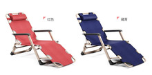 178*66*25cm High quality Multipurpose Comfortable Folding deck chair tent bed camp bed