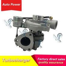 GT22 Turbo 736210-5009 736210-0005 1118300DL 736210-5005 736210 Турбокомпрессор для JMC Transit Pickup Gonow JX493ZQ двигатель