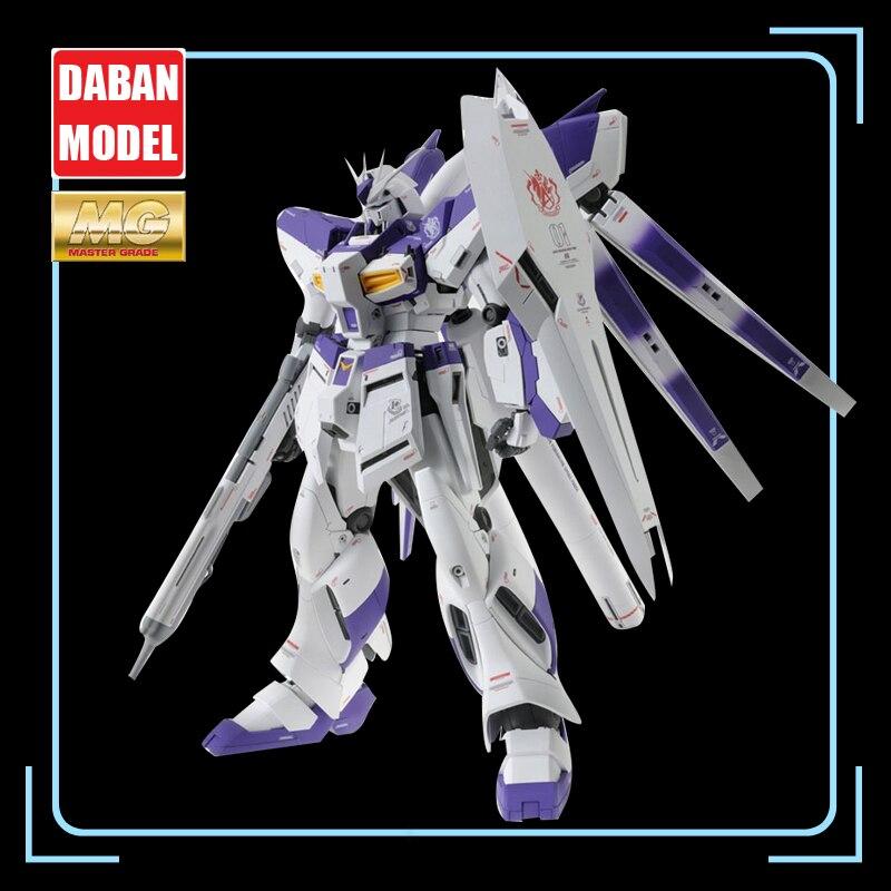 DABAN Model 1 100 MG 6635 HI V Manatee Ver ka Version Out of Print Rare