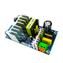 AC 90-265V to DC 24V4A 3.3V1A 120W switching power supply module AC-DC Dual output