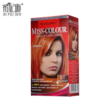 2016 New Fashion Beauty Care Hair Dye Cream Permanent Hair Dye For Beauty Solon Of  Rinse Color Red H8