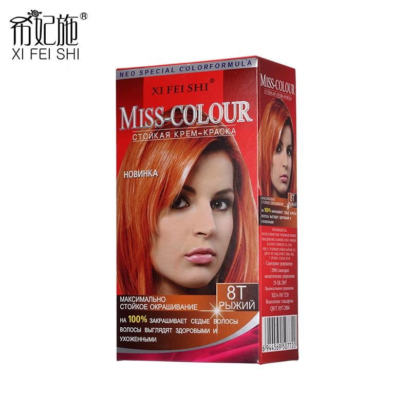 XI FEI SHI Naujas mados grožio dažų kremas, nuolatinis plaukų dažiklis grožio solonui, raudonam 50ml