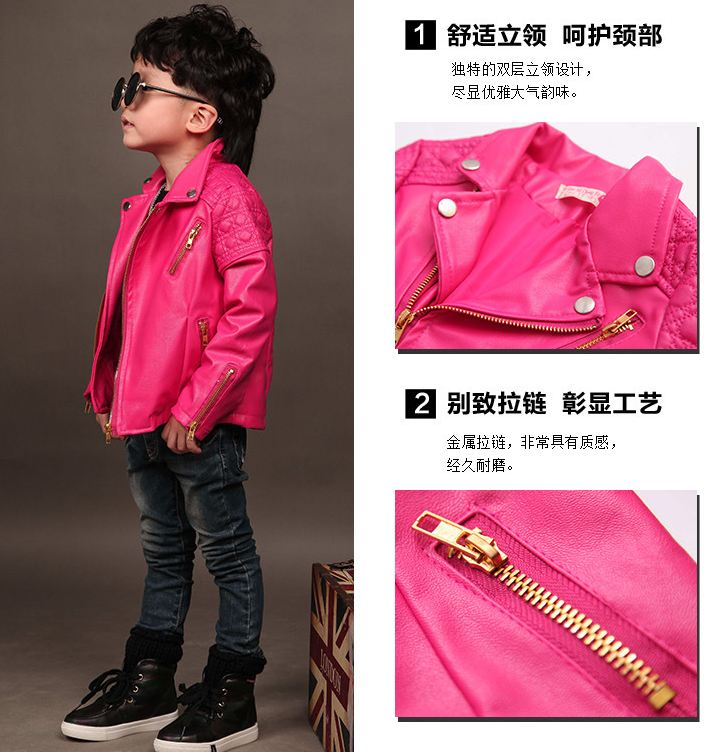 Pink Leather Jacket For Kids - Jacket