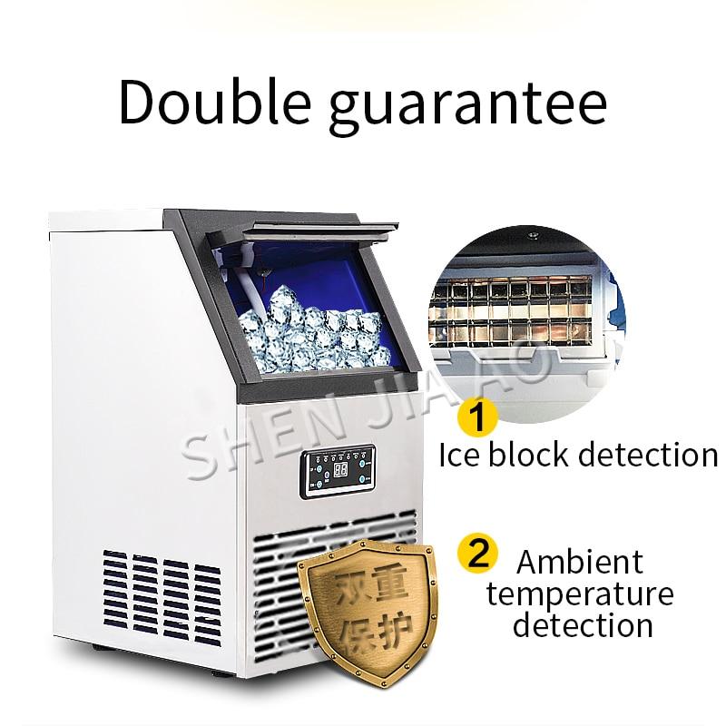 Produttori di ghiaccio SK 60FF macchina per il ghiaccio commerciale negozio di tè piccola famiglia intelligente del cubo di ghiaccio automatico che fa la macchina 60 kg/giorni - 6