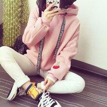 womens hoodies letter pullovers regular oversized hoodie plus size streetwear harajuku sweatshirts cotton pullover women