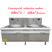 380V Commercial concave induction cooker Dual cooker High power food frying stove School factory restaurant 20kw/25kw