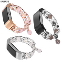 DAHASE White Gray Pink Agate Beads Bracelet For Fitbit Charge 2 Band Women S Pearl Flexible