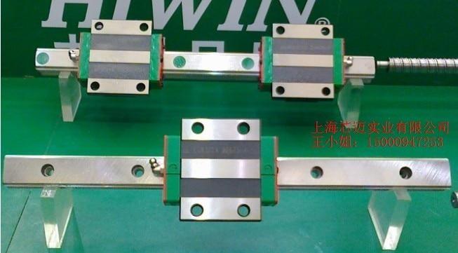 100% genuine HIWIN linear guide HGR25-250MM block for Taiwan hiwin 100