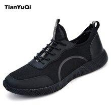 Tianyuqi плюс Размеры мужчин Обувь для отдыха 2017 Лидер продаж повседневная обувь дышащая обувь на шнуровке модная обувь сезон: весна–лето мужские лоферы