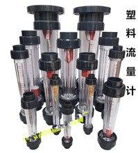 "LZS 15 1/2 ""10 100L/H Wwater Flow Meter Indicator Teller Rotameter Vloeibare Flowmeter 202Mm"