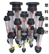 "LZS 15 1/2 ""10 100L/H w 유량계 표시기 카운터 Rotameter 액체 유량계 202mm"