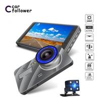 Full HD 1080P Car DVR 4 Inch IPS Screen Car Camera Dual Lens Dash Cam Video Recorder Night Vision G sensor Registrator