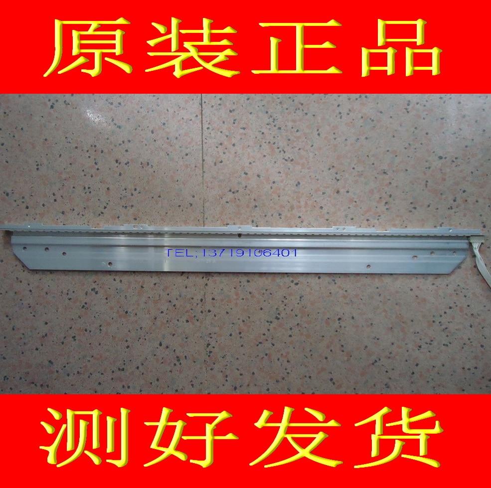 Для skyworth 42E61HR Article lamp 3660L-0374A (402)
