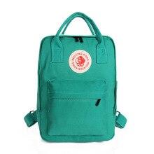 Холст Рюкзаки Многофункциональный Для женщин Рюкзаки Школьные сумки для Обувь для девочек студент школьный темно-зеленый(China)