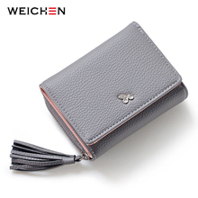 Small Short Solid Female Clutch