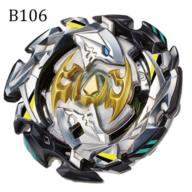 B106 no box