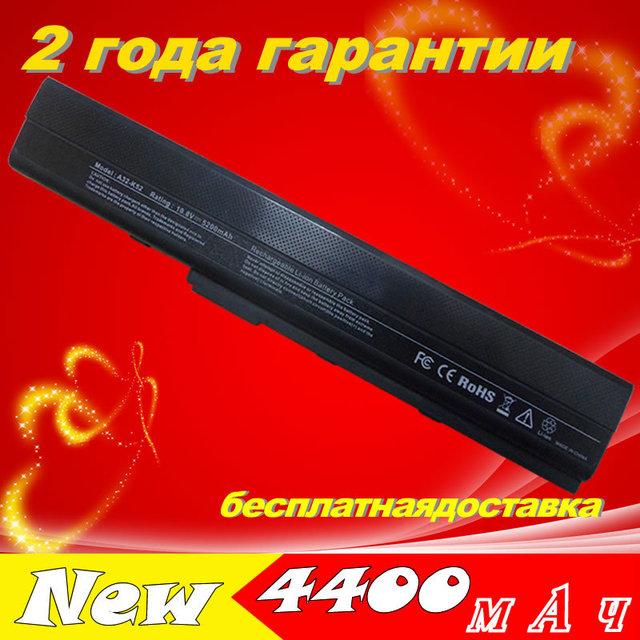 Jigu batería del ordenador portátil para asus a52 a52j k42 k42f k52f k52j series a31-k52 a32-k52 a41-k52 a42-k52-70 nxm1b2200z k52dr 10.8 v
