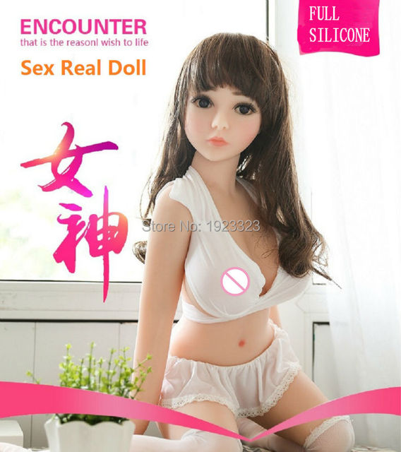 Best of Japanese Anal Dolls