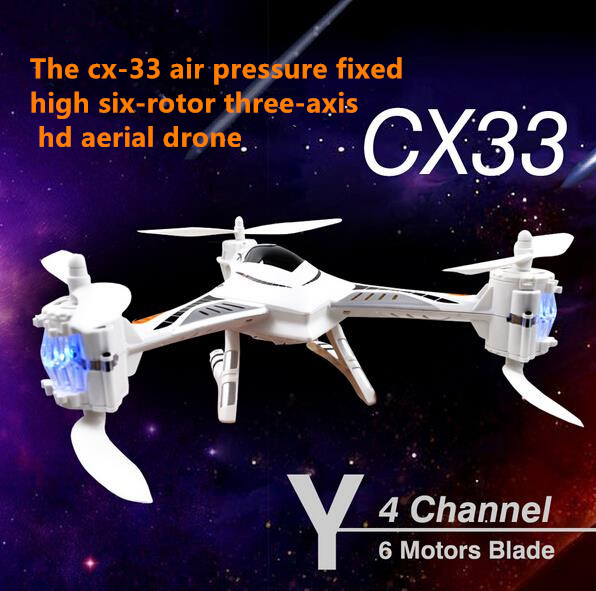 5.8G FPV RC DRONE optional CX-33 2.4G 3D Flip Pressure Height Hold Professional RC Radio controlled quadcopter with HD camera jjr c jjrc h43wh h43 selfie elfie wifi fpv with hd camera altitude hold headless mode foldable arm rc quadcopter drone h37 mini