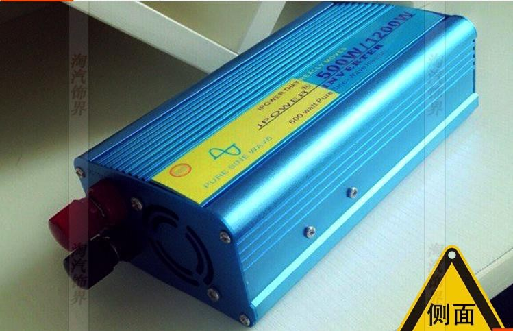 цена на full-power 500W 500 Watt DC 12V to AC 220V pure sine wave power Inverter , DC to AC Converter.car power conversion