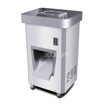 3.5mm/5mm/7mm/10mm/15mm/20mm Blade Spacing Electric Automatic Meat Slicer Cutter Stainless Steel Commercial Meat Cutting Machine 1