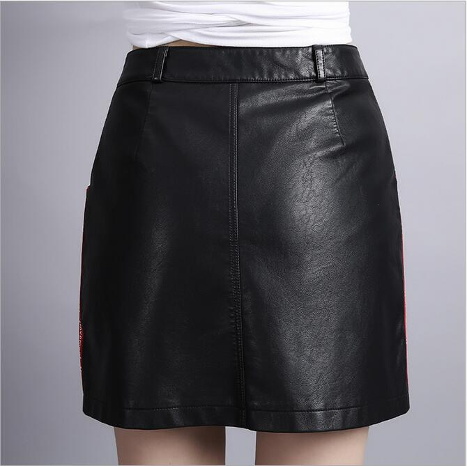 Quilted For women a black leather skirt above the knee shape thin ... : quilted leather skirt - Adamdwight.com