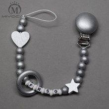 MIYOCAR personalized any name luxurious all sliver wooden beads dummy clip holder pacifier clips holder/Teethers clip for baby(China)