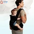 Aiebao 2 en 1 bebé transpirable asiento hip bebé ergonómico portador de bebé 360 Bebé Canguro Hipseat Mochila Porta Bebé Wrap Sling negro