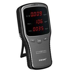 Цифровой formaldeyde детектор HCHO tvoc pm1.0 PM2.5 PM10 детектор газоанализатора бытовой PM 1.0 2.5 10 Air Quality Мониторы