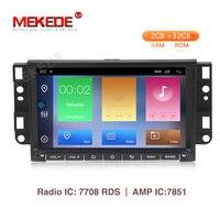 HD Android 9.1 8.1Car DVD Player For Chevrolet Captiva Aveo Epica Spark Optra Tosca Kalos Matiz Lova GPS Radio Navigation Screen