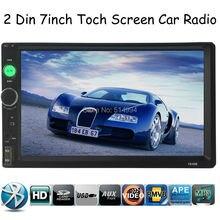 """Nueva llegada 2 Din 7 """"pulgadas LCD de pantalla Táctil de coches radio jugador de apoyo BLUETOOTH manos libres 1080 P película cámara de visión trasera del coche audio"""