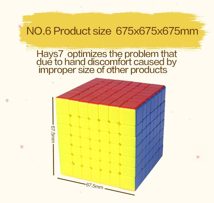 hays7M_08