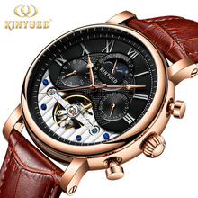 цена на KINYUED Moon Phase Skeleton Watch Men Classic Perpetual Calendar Tourbillon Mechanical Watches Automatic Mens erkek kol saati