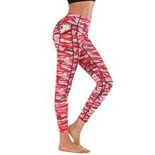 push up yoga leggings plus size yoga pants women seamless/sport/gym leggings sport women fitness Stitching camouflage yoga pants недорого