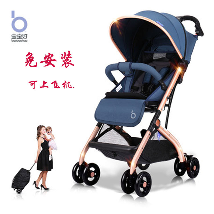 Lightweight High Landscape Baby Stroller Pull rod Type Folding Full Covered Four Wheeled Trolley Travel Umbrella