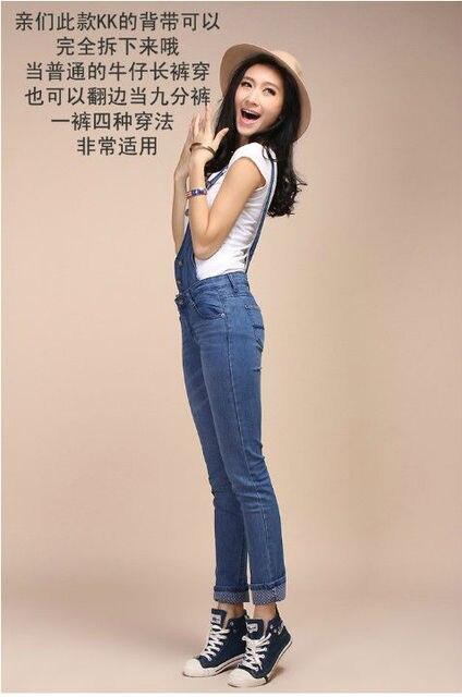 Sexy women in blue jeans