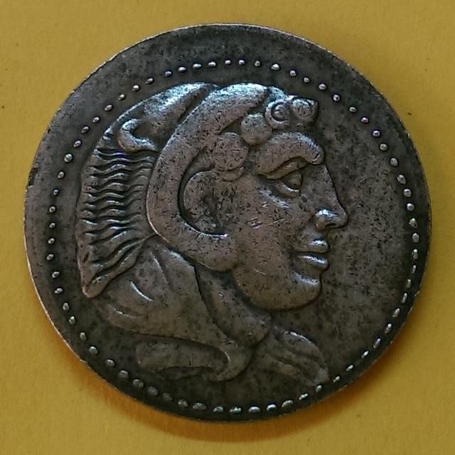 Königreich Von Makedonien Alexander Iii Die Große Silber