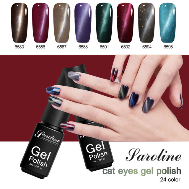Saroline Professional Red Grey Colorful Cat Eye Nail Gel With One Magnet Set 1 Pcs
