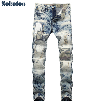 Sokotoo Men's vintage snow washed patchwork ripped beggar jeans Camouflage patches holes distressed slim straight denim pants