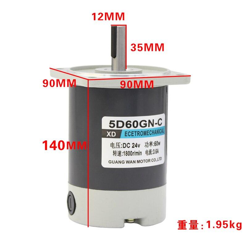 60W 12V 24V 1800RPM 3000RPM Permanent Magnet DC Motor High Speed Speed Control Motor 5D60GN CC